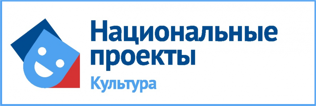 logo_proects_kultura_small.png